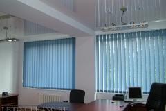 natyazhnye-potolki-v-ofise-1